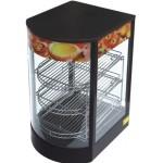 Витрина тепловая CY-IP FoodAtlas